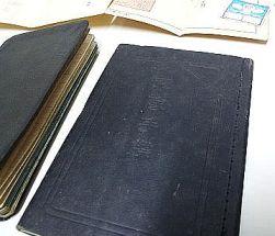 祖父の軍隊手帳
